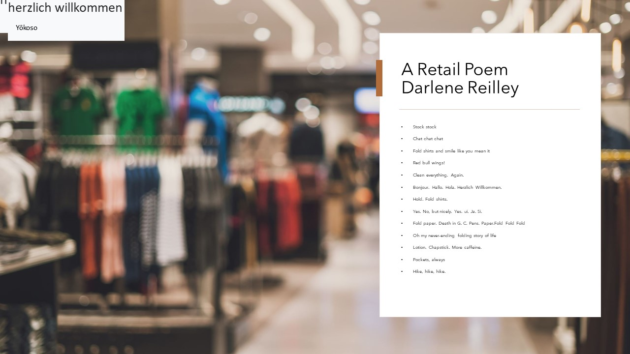 A Retail Poem